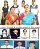 BHOPAL AWARD_2013-2014_19-06-2014[1]